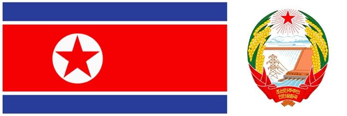 Bandeira RPDC-horz