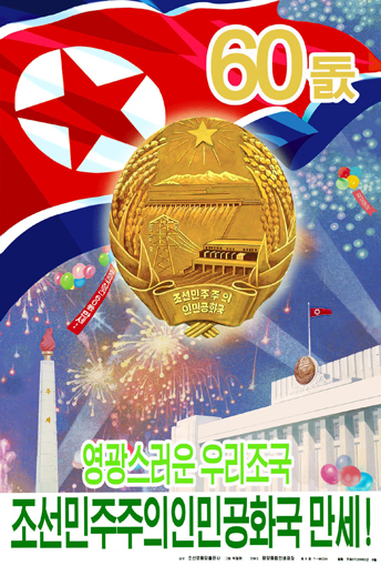 Long live the Democratic People_s Republic of Korea, our glorious motherland!
