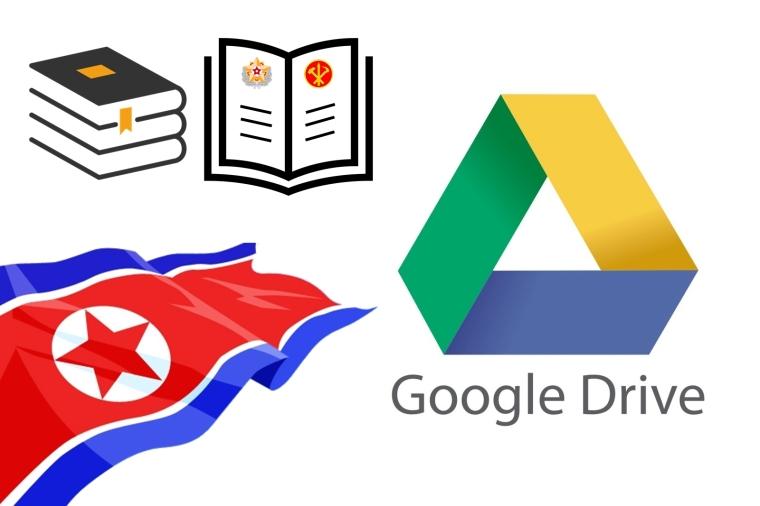 Google Drive PDF