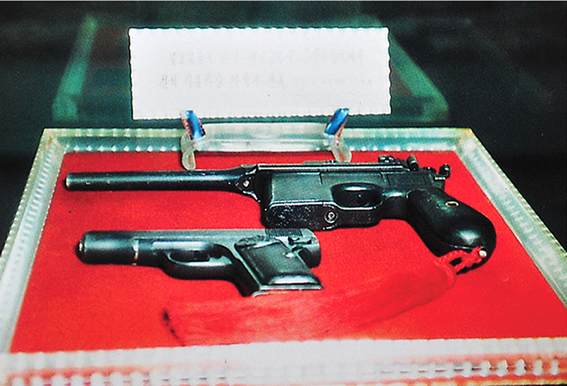Pistols Kim Jong Suk used during the anti-Japanese armed struggle