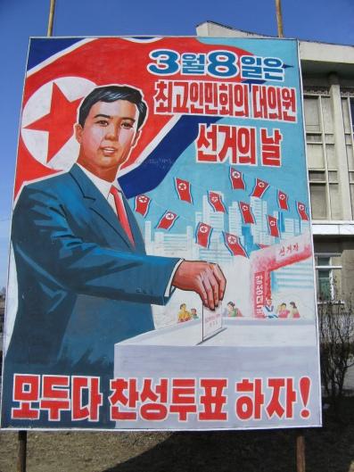 file.korea