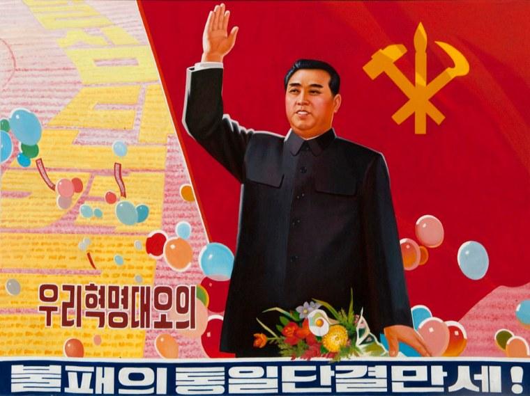 KIM IL SUNG ON A PROPAGANDA POSTER, NORTH KOREA