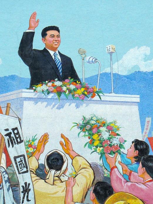 Mosaic_Depicting_Kim_Il_Sungs_Homecoming,_Pyongyang,_North_Korea_(2907648510)